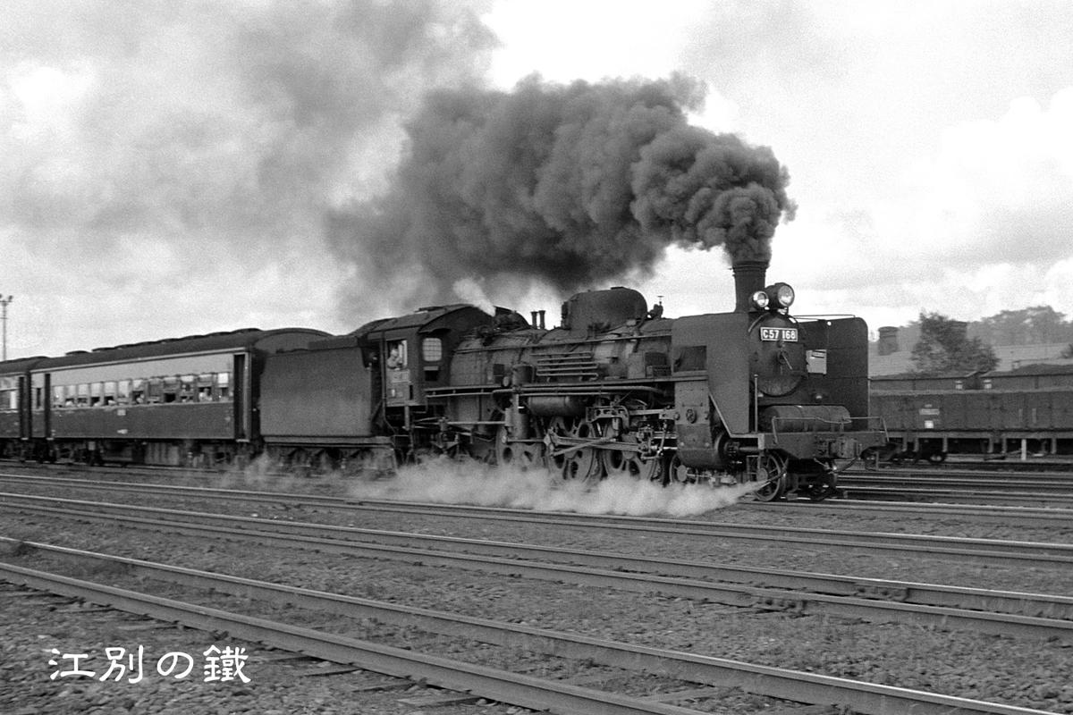 f:id:railway-photo:20210510071558j:plain
