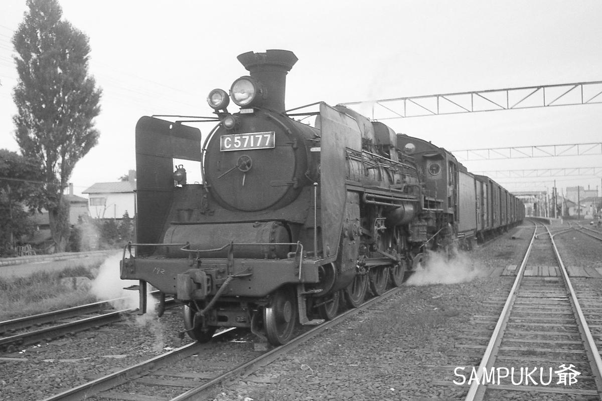 f:id:railway-photo:20210510071735j:plain