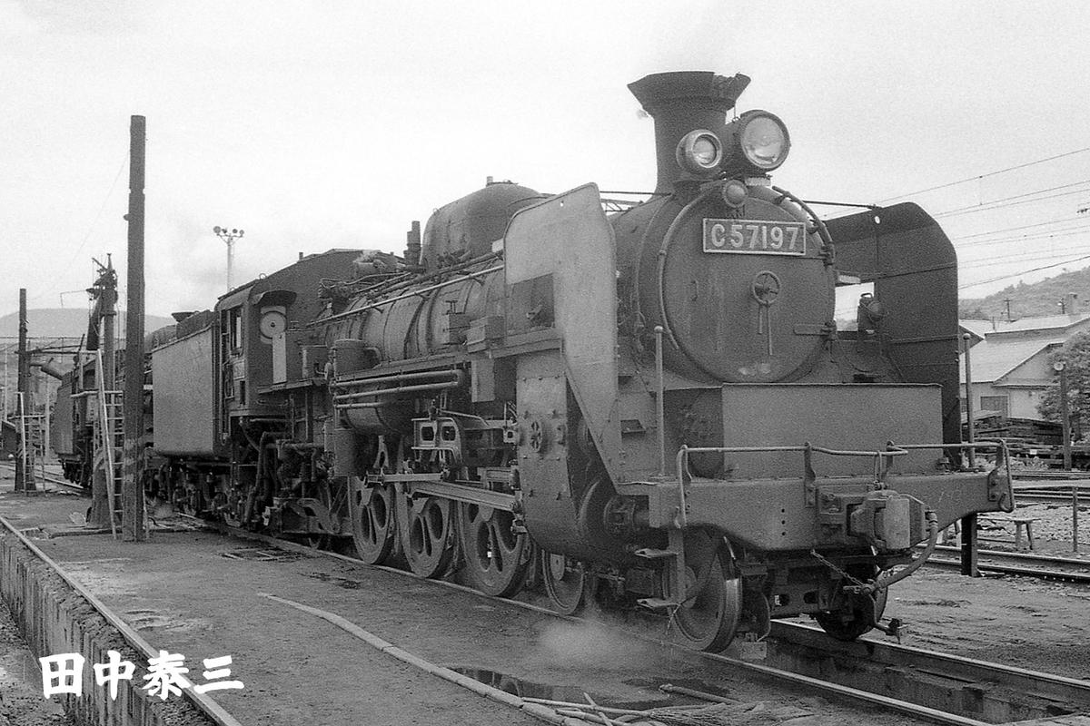 f:id:railway-photo:20210513065413j:plain