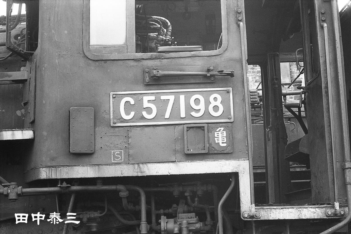 f:id:railway-photo:20210513065612j:plain