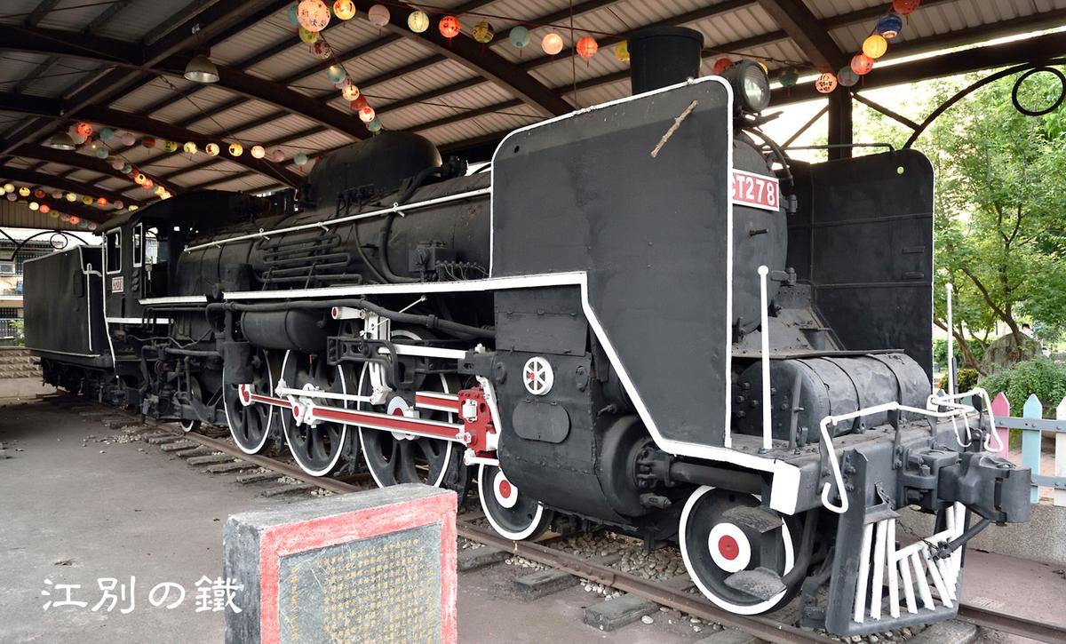 f:id:railway-photo:20210515070409j:plain