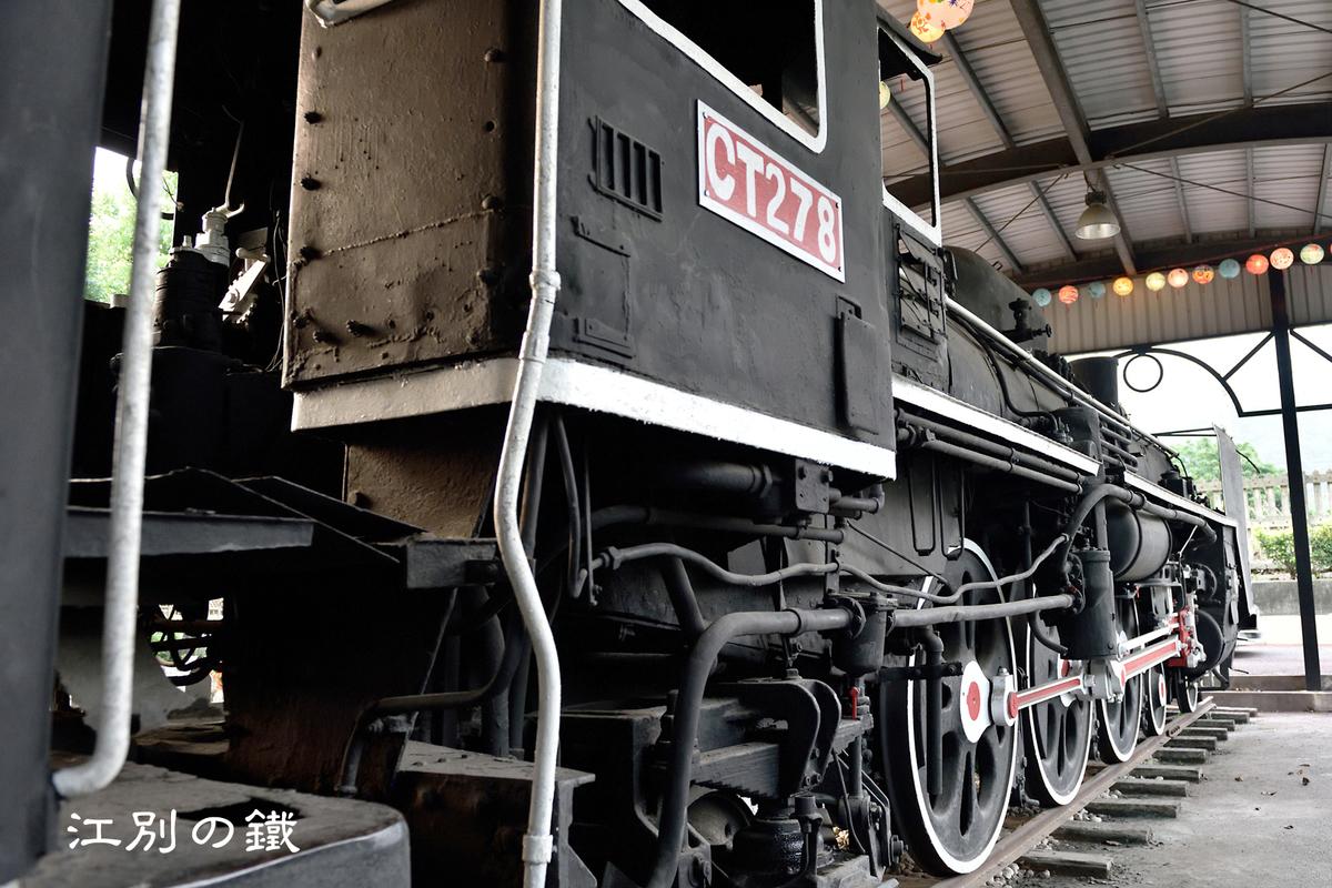 f:id:railway-photo:20210515070424j:plain