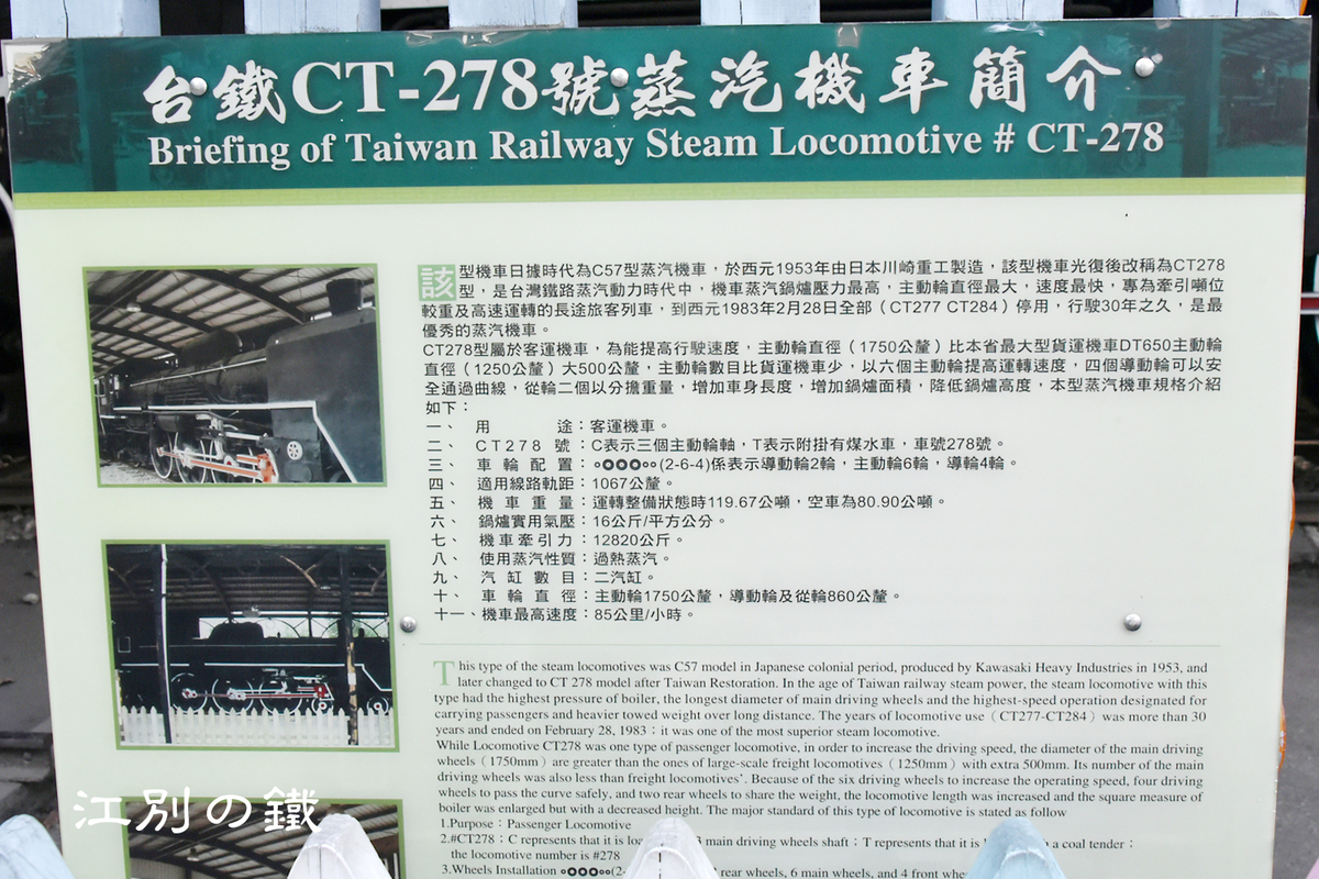 f:id:railway-photo:20210515070437j:plain