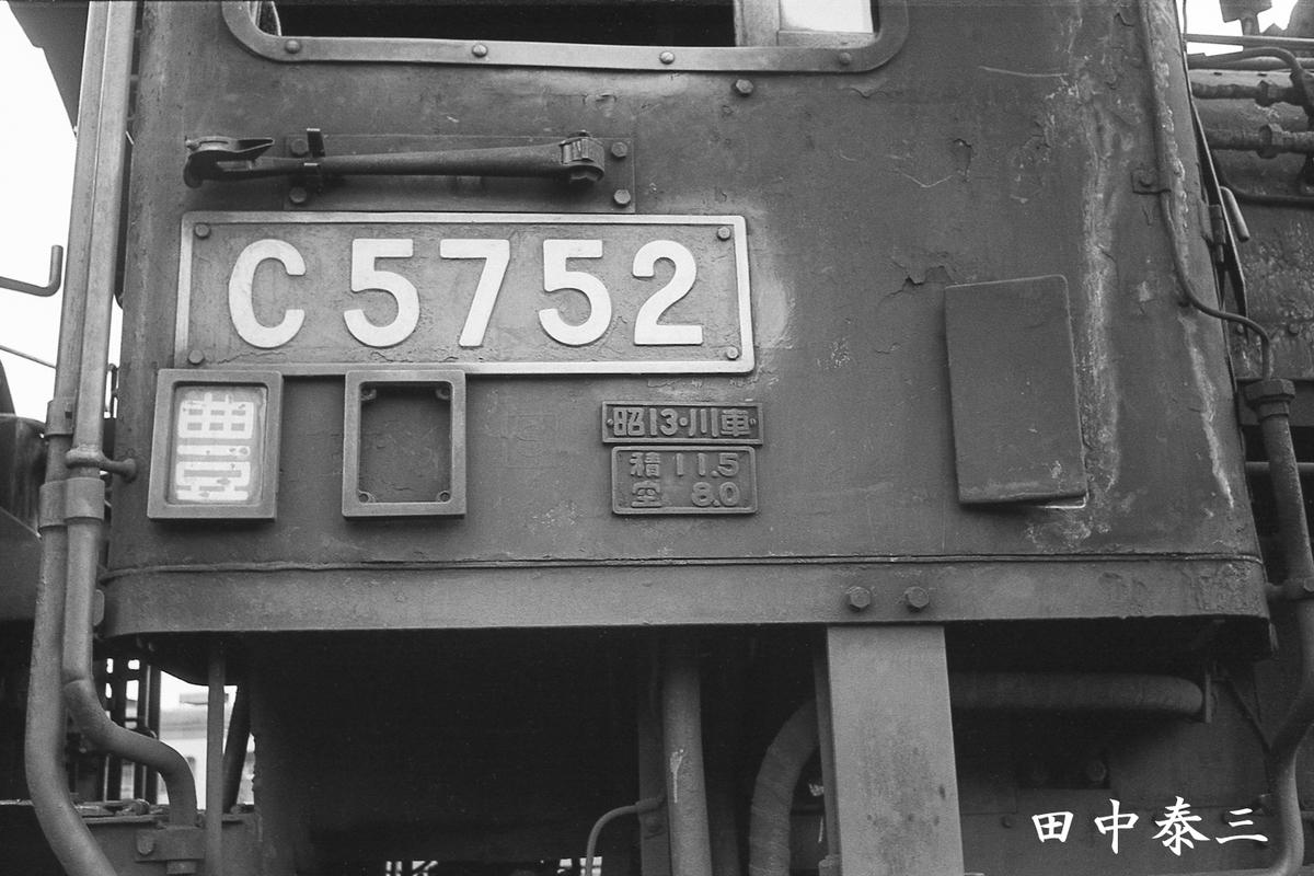 f:id:railway-photo:20210517070944j:plain
