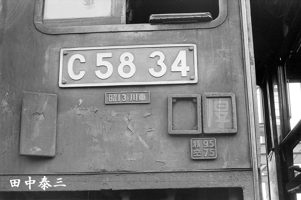 f:id:railway-photo:20210526064318j:plain