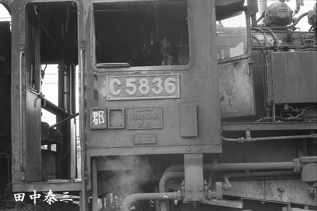 f:id:railway-photo:20210526064737j:plain