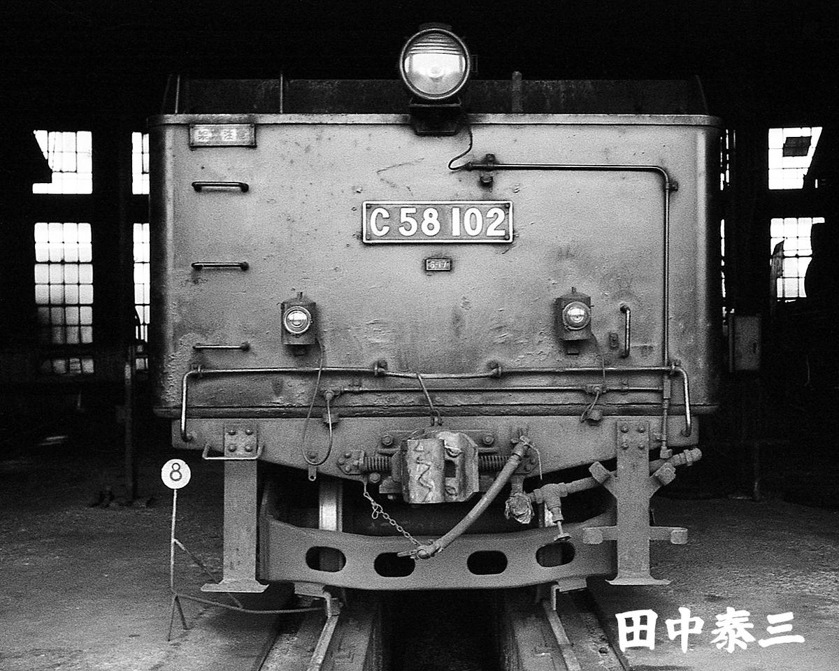 f:id:railway-photo:20210608074218j:plain