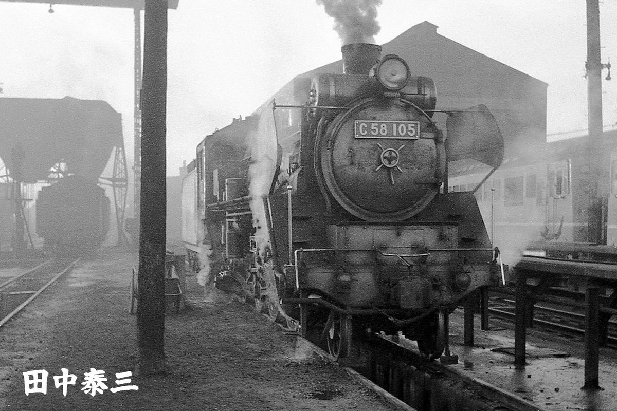 f:id:railway-photo:20210608074555j:plain