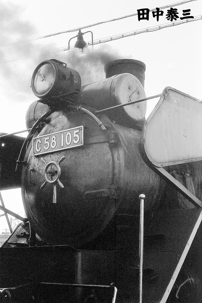 f:id:railway-photo:20210608074638j:plain