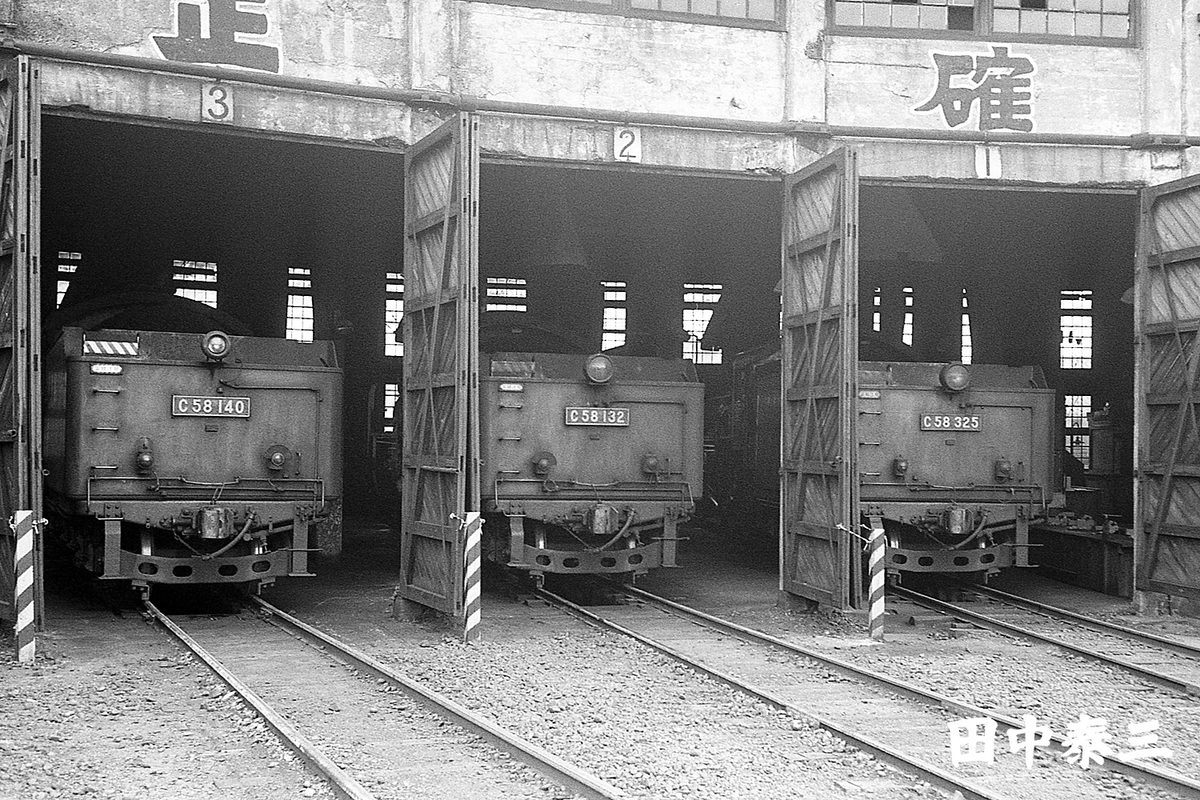 f:id:railway-photo:20210620072905j:plain
