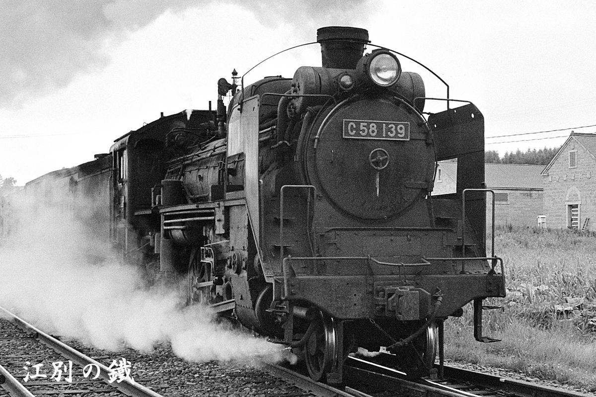 f:id:railway-photo:20210620073153j:plain
