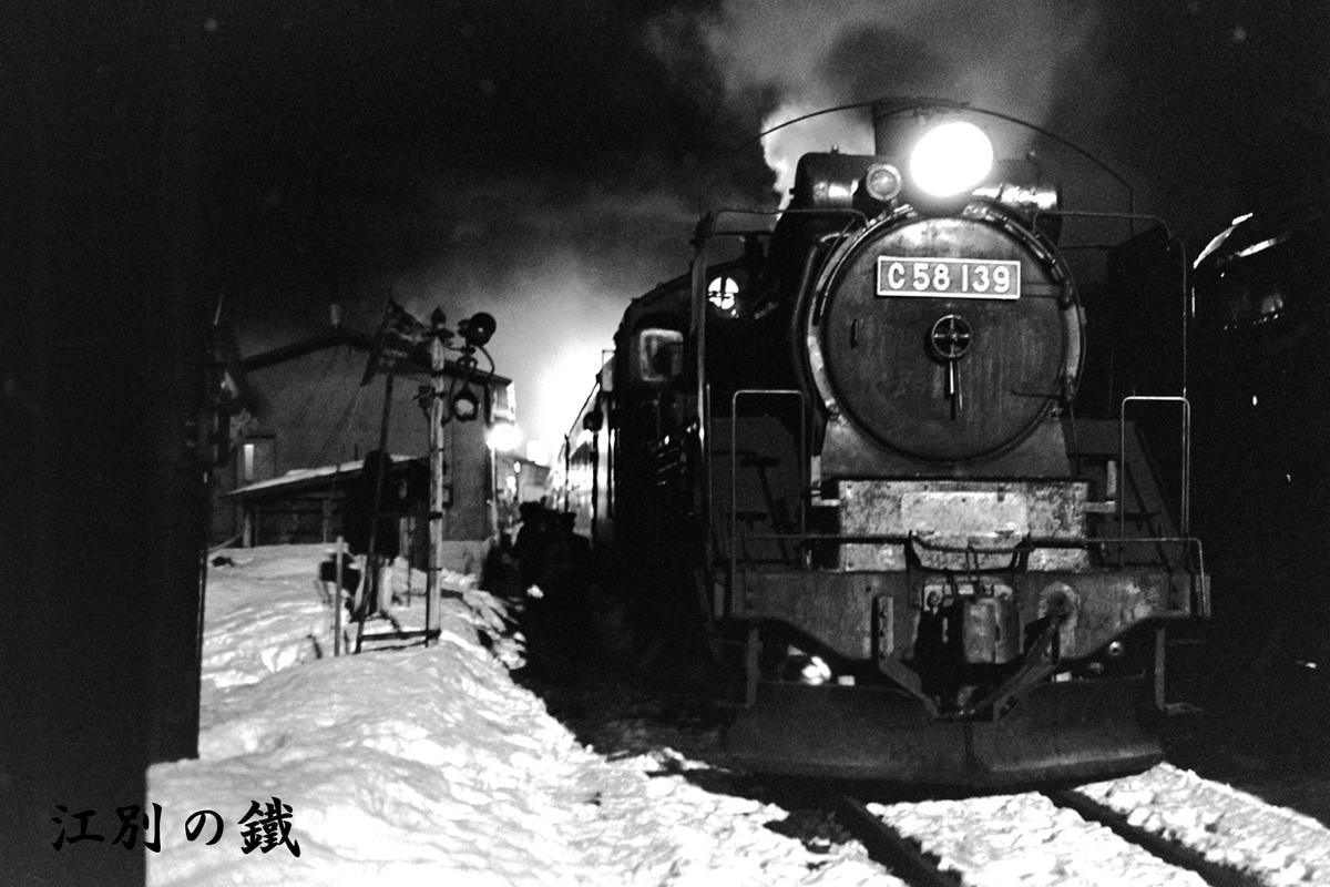 f:id:railway-photo:20210620073228j:plain