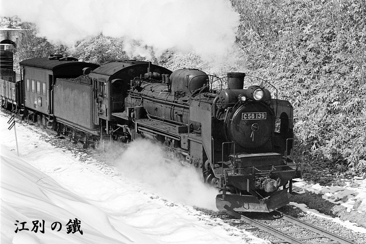 f:id:railway-photo:20210620073308j:plain