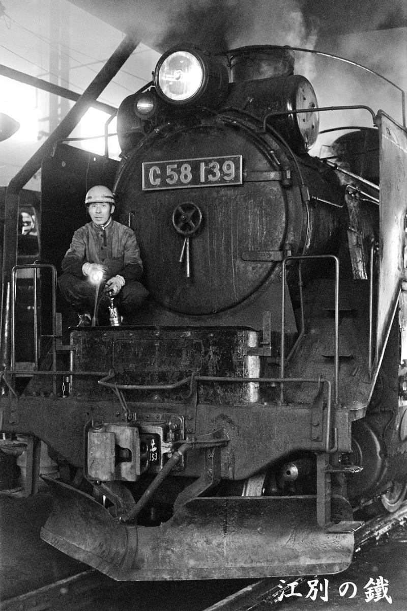 f:id:railway-photo:20210620073355j:plain