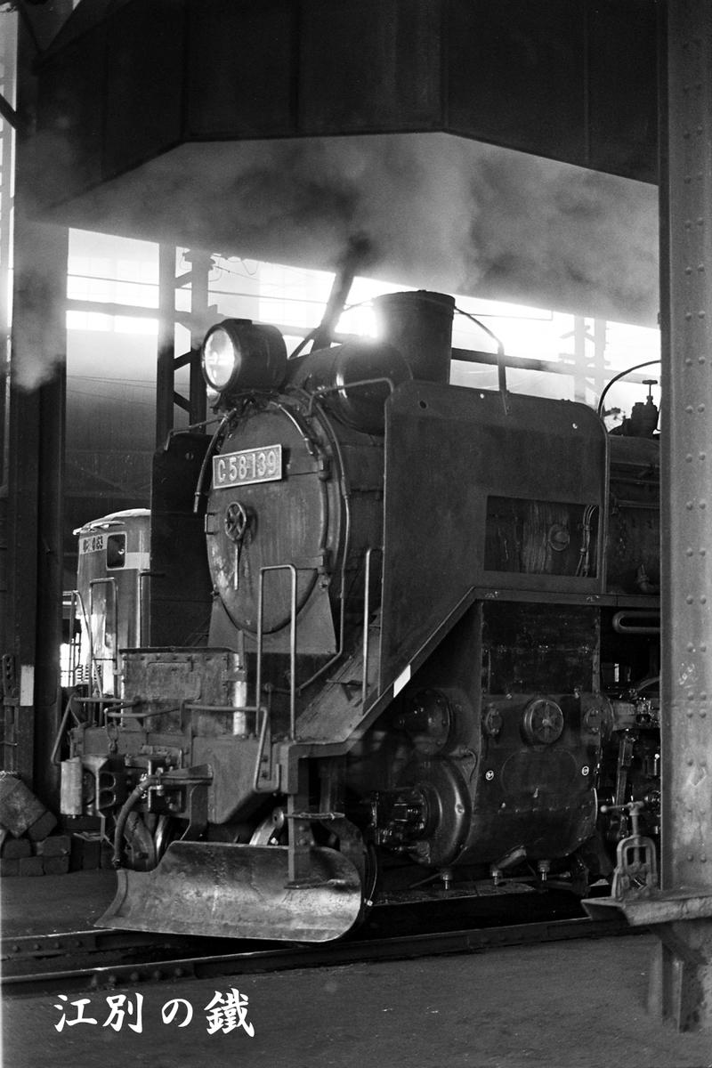 f:id:railway-photo:20210620073413j:plain