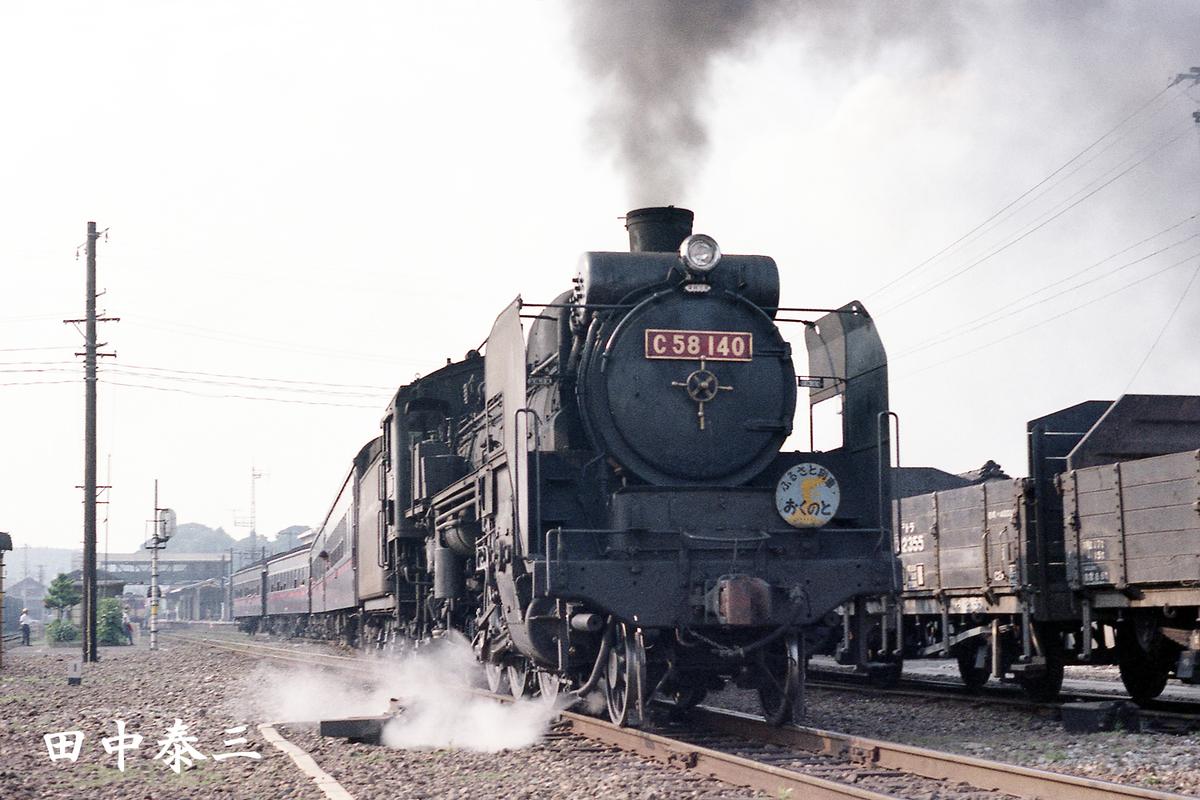 f:id:railway-photo:20210621065942j:plain