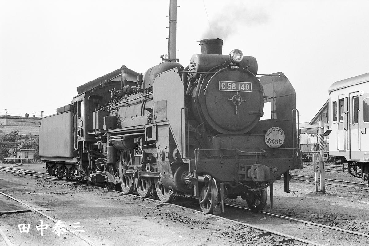 f:id:railway-photo:20210621070056j:plain