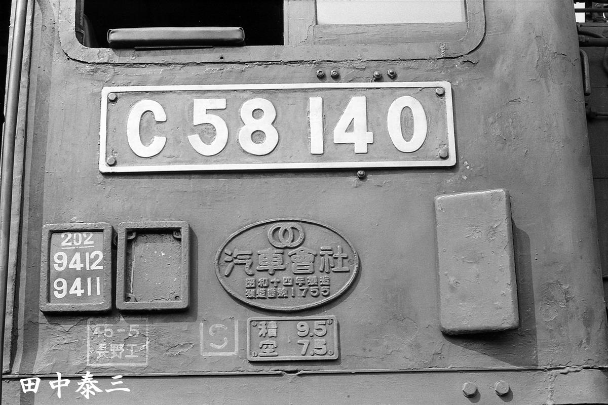 f:id:railway-photo:20210621070111j:plain