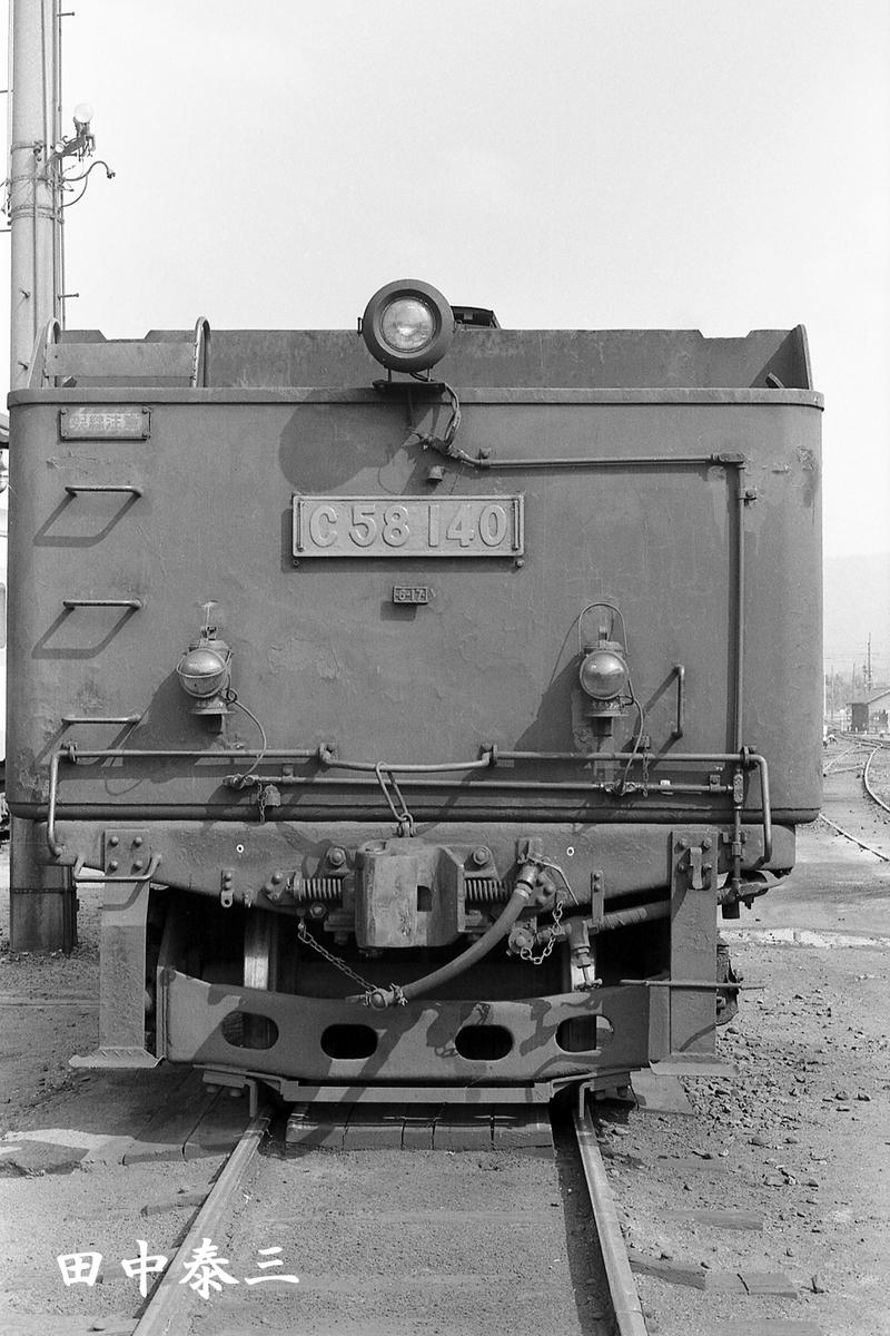 f:id:railway-photo:20210621070133j:plain