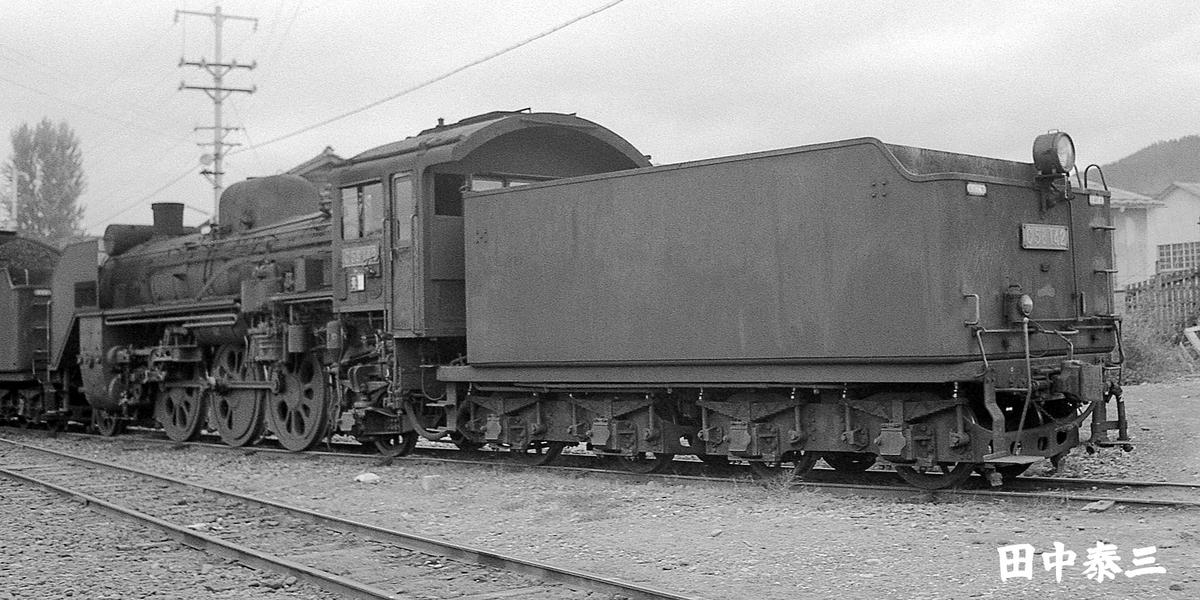 f:id:railway-photo:20210622071406j:plain