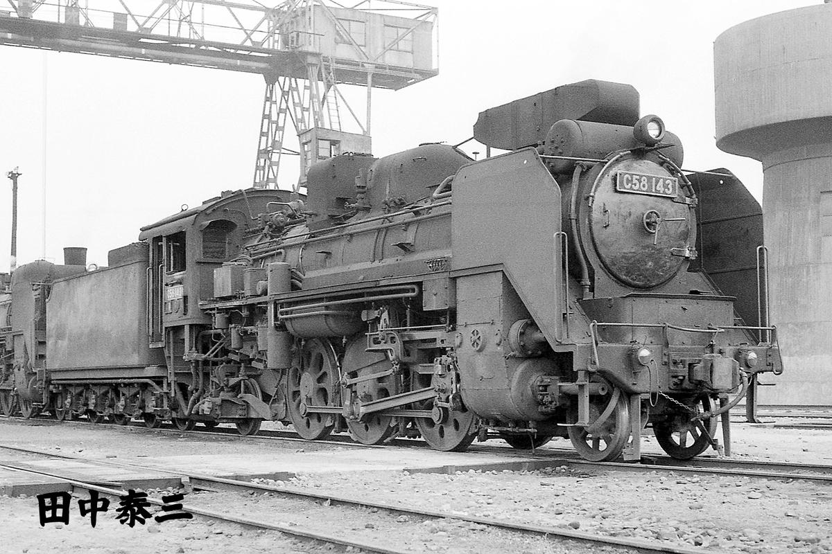 f:id:railway-photo:20210623065403j:plain