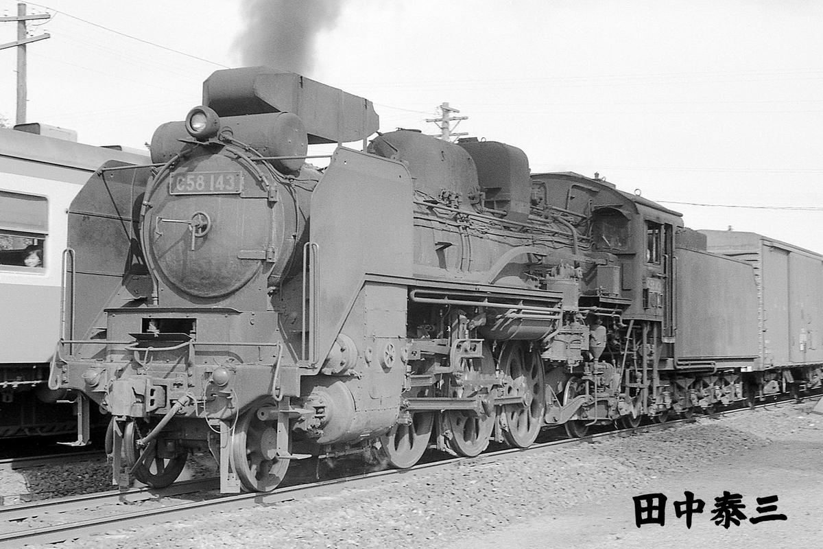 f:id:railway-photo:20210623065442j:plain
