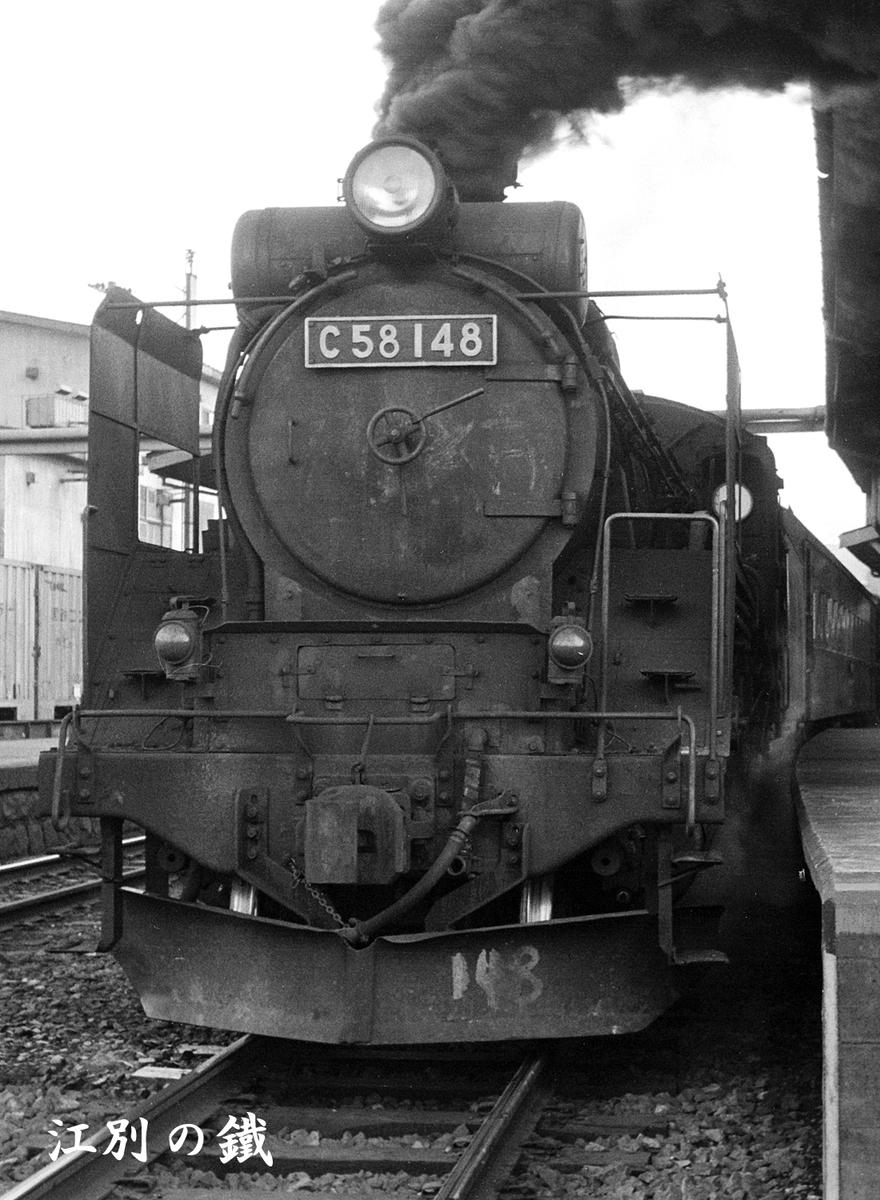 f:id:railway-photo:20210625065935j:plain