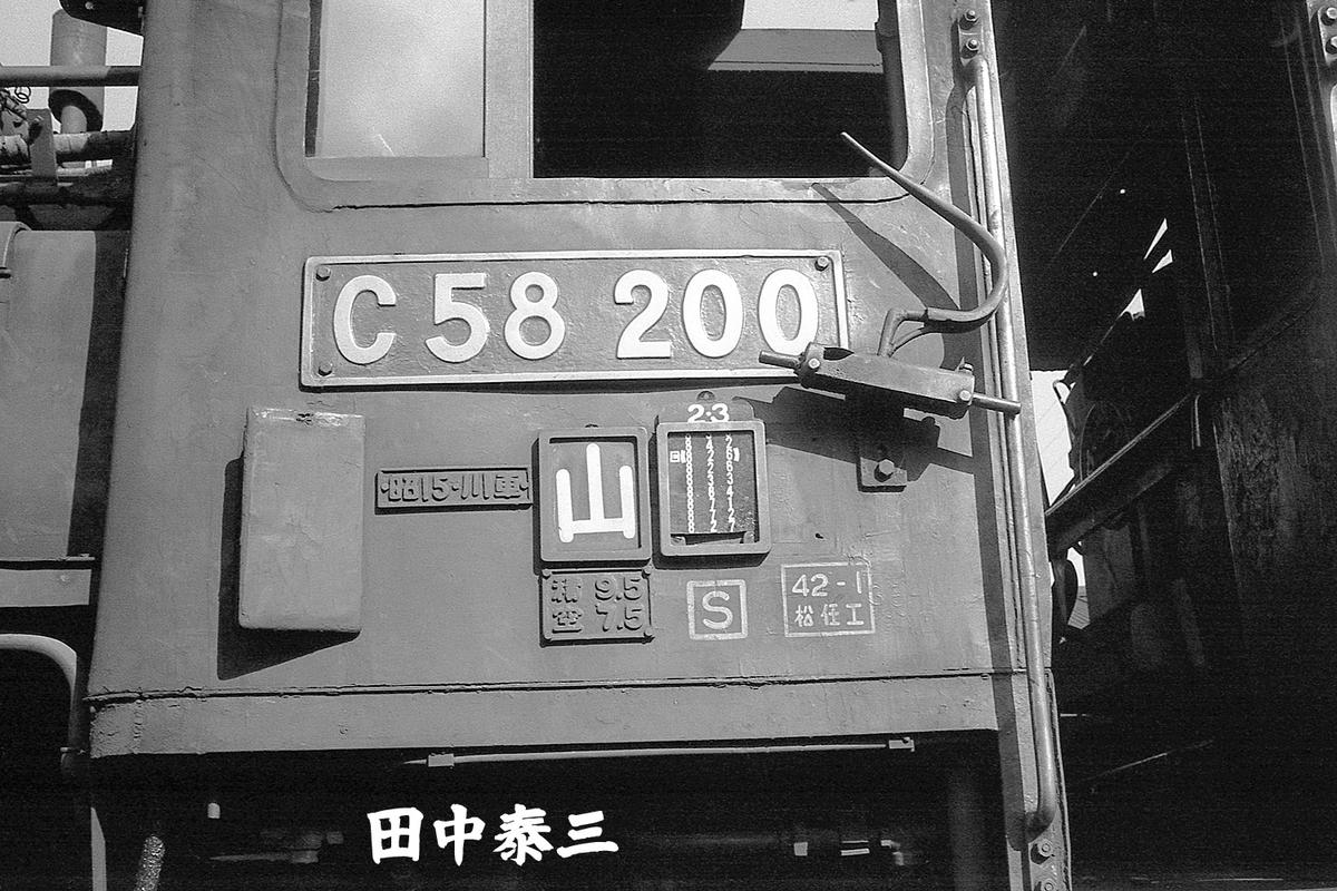 f:id:railway-photo:20210709071552j:plain