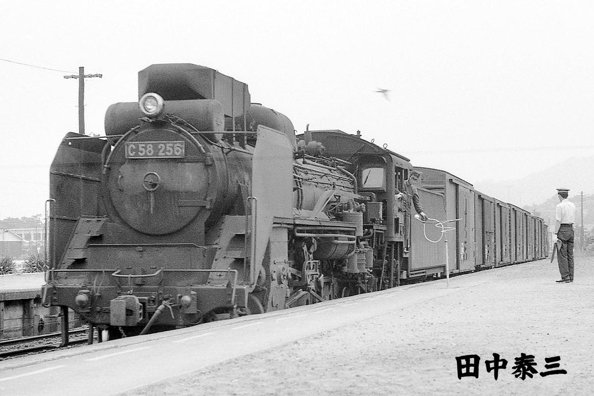 f:id:railway-photo:20210721082658j:plain