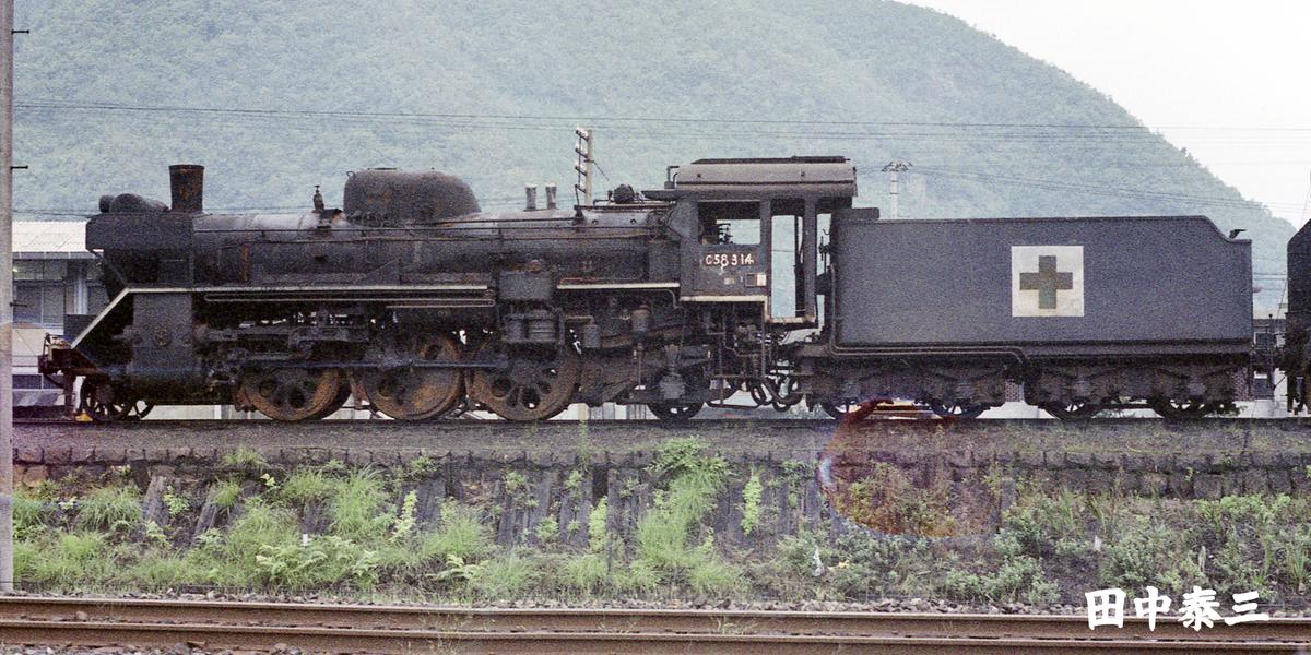 f:id:railway-photo:20210801081840j:plain