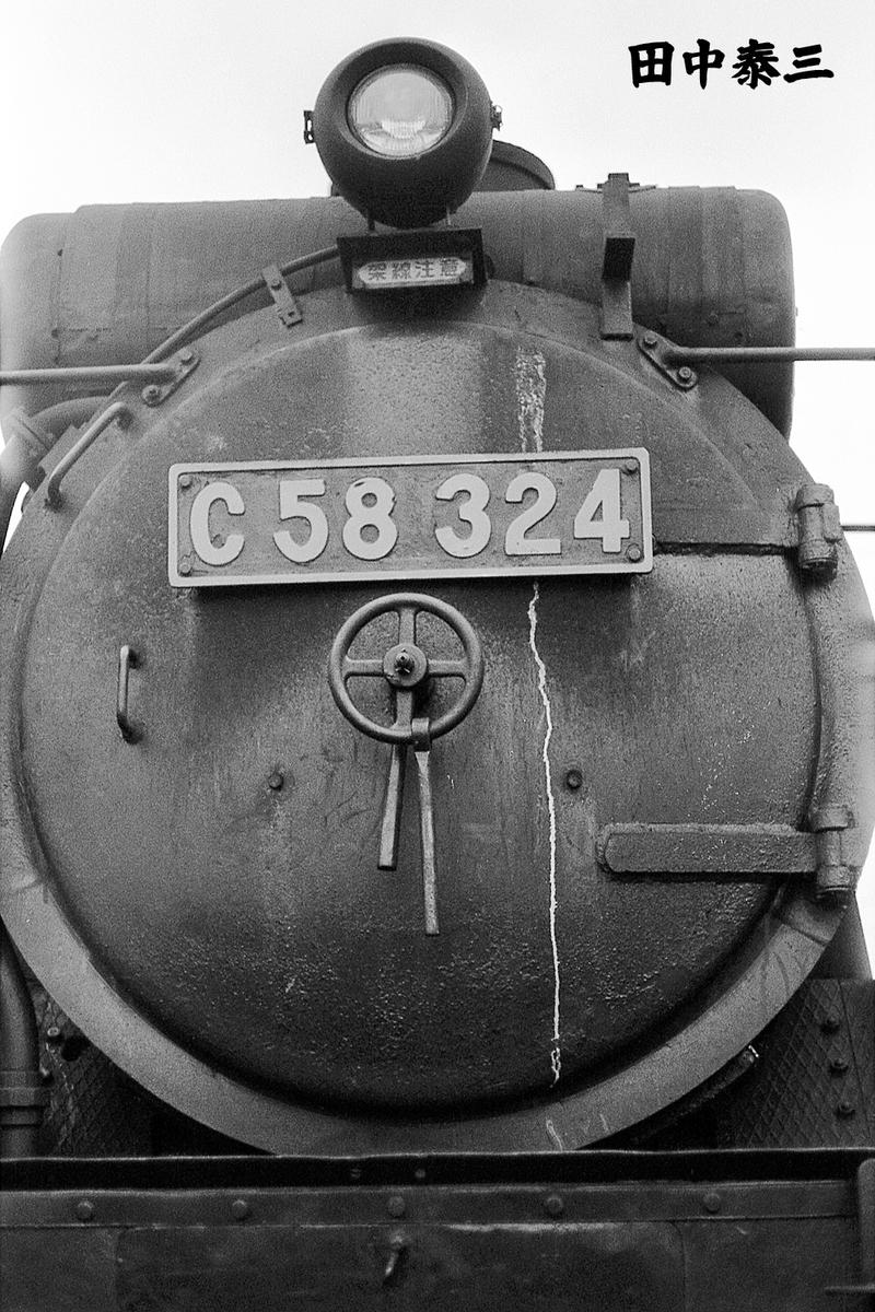 f:id:railway-photo:20210804074117j:plain