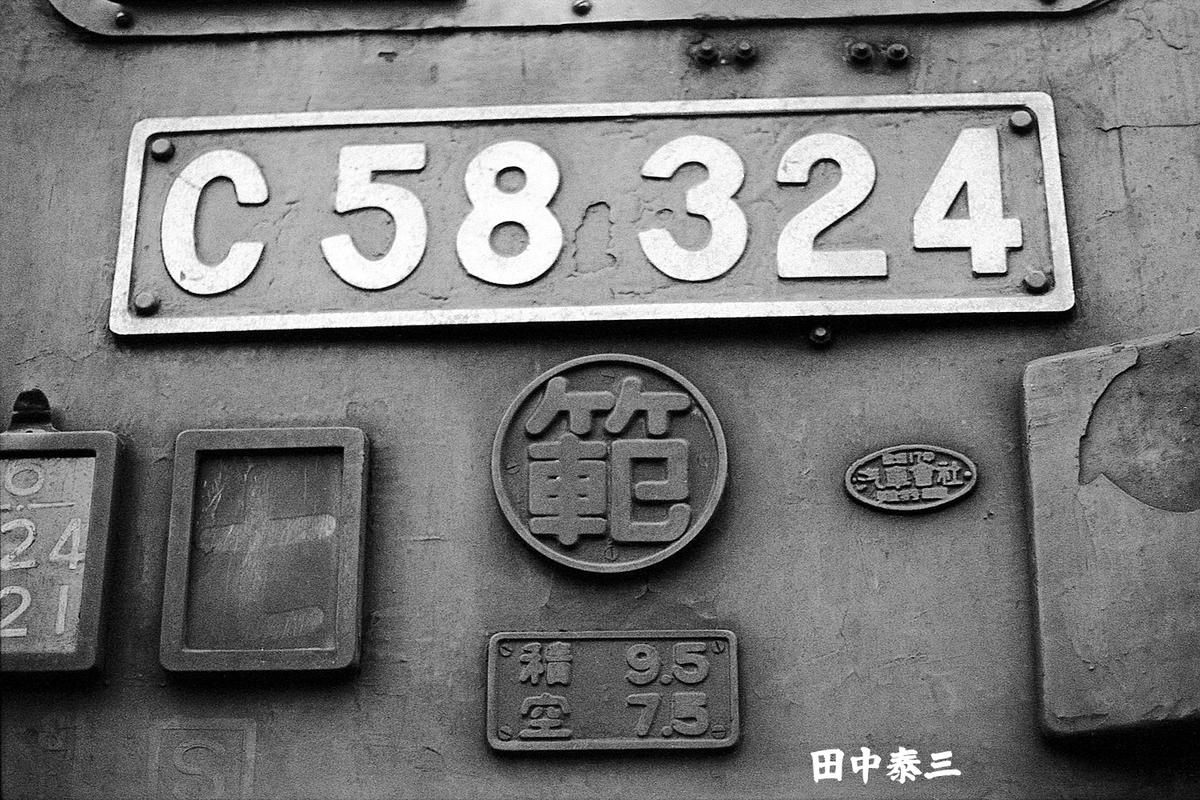 f:id:railway-photo:20210804074142j:plain