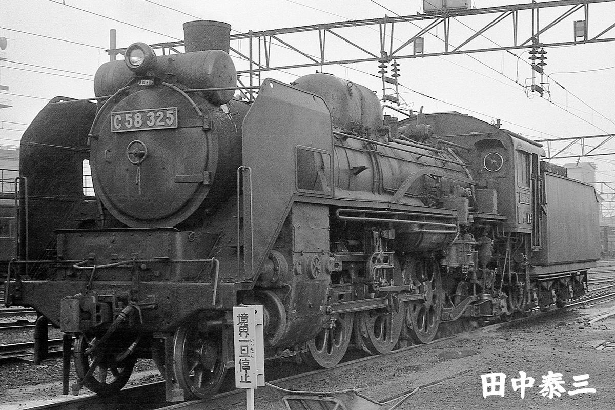 f:id:railway-photo:20210805081320j:plain