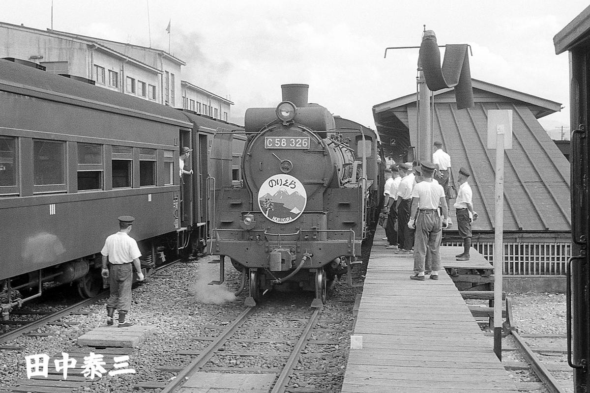 f:id:railway-photo:20210805081519j:plain