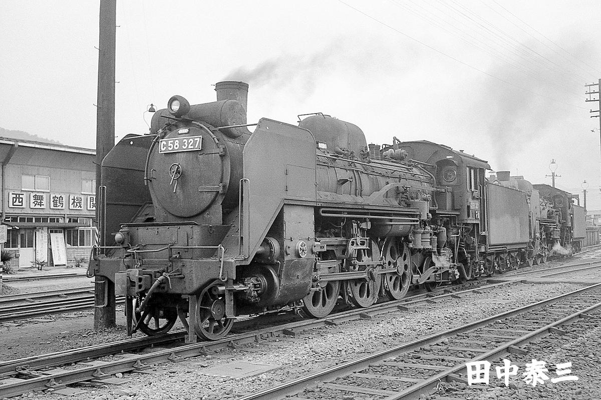 f:id:railway-photo:20210806081924j:plain