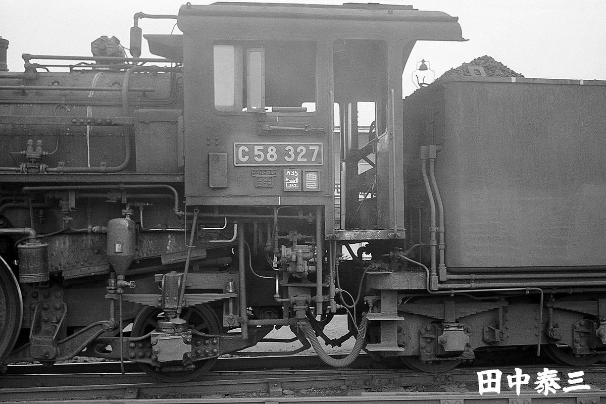 f:id:railway-photo:20210806081945j:plain