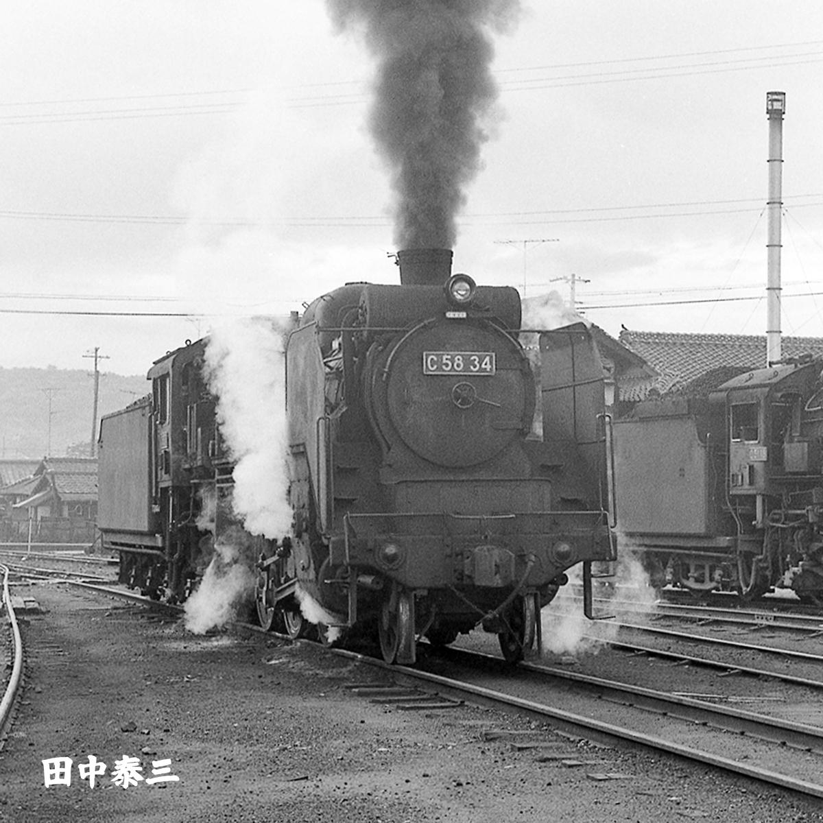f:id:railway-photo:20210901191300j:plain