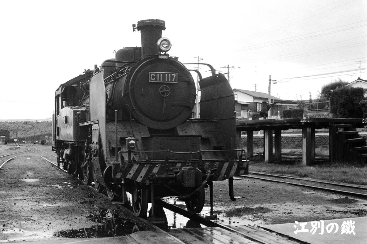 f:id:railway-photo:20210911074249j:plain