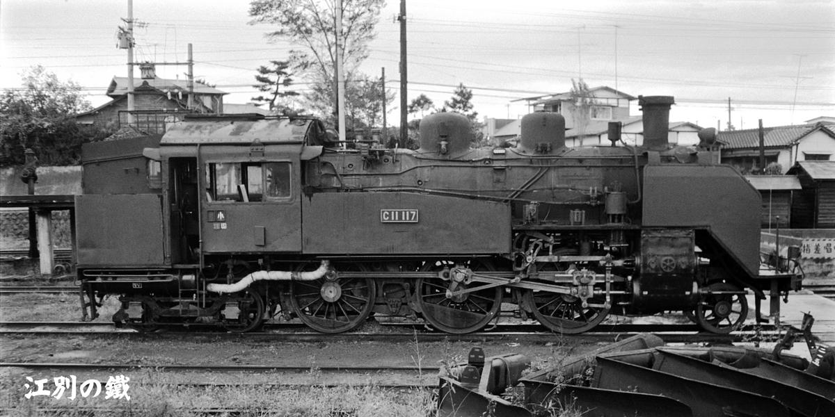 f:id:railway-photo:20210911074302j:plain
