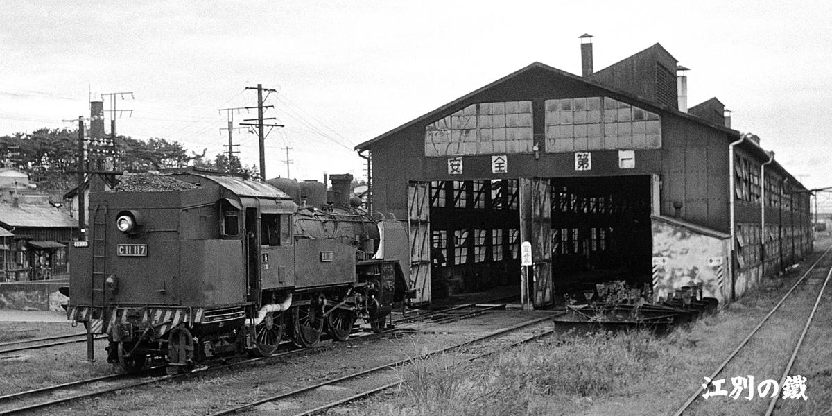 f:id:railway-photo:20210911074313j:plain