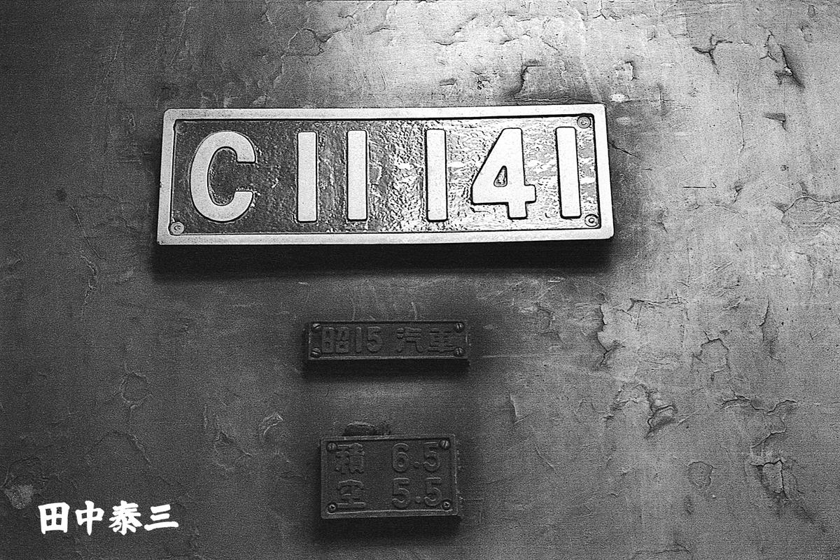 f:id:railway-photo:20210912080619j:plain
