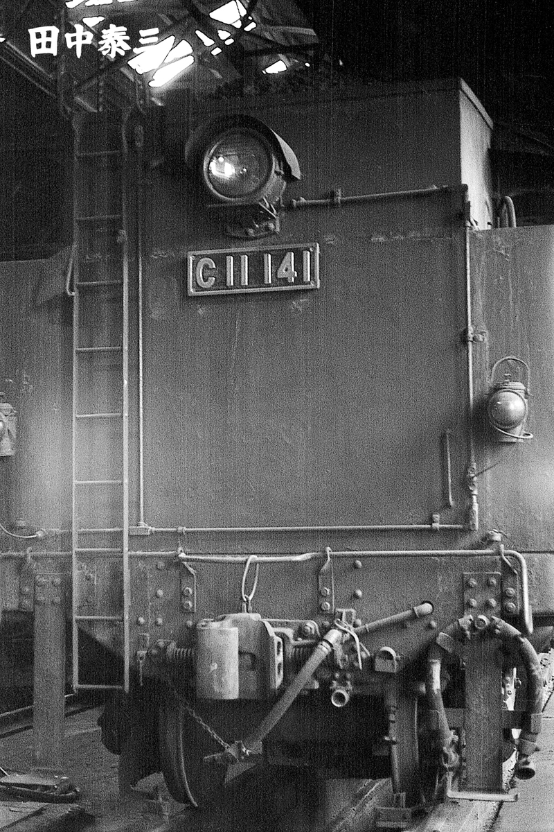 f:id:railway-photo:20210912080637j:plain
