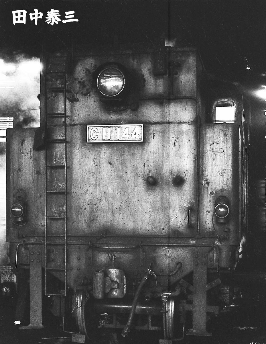 f:id:railway-photo:20210913071501j:plain