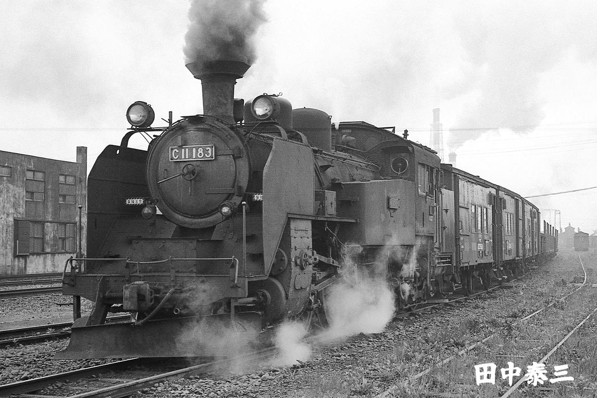 f:id:railway-photo:20210914073040j:plain
