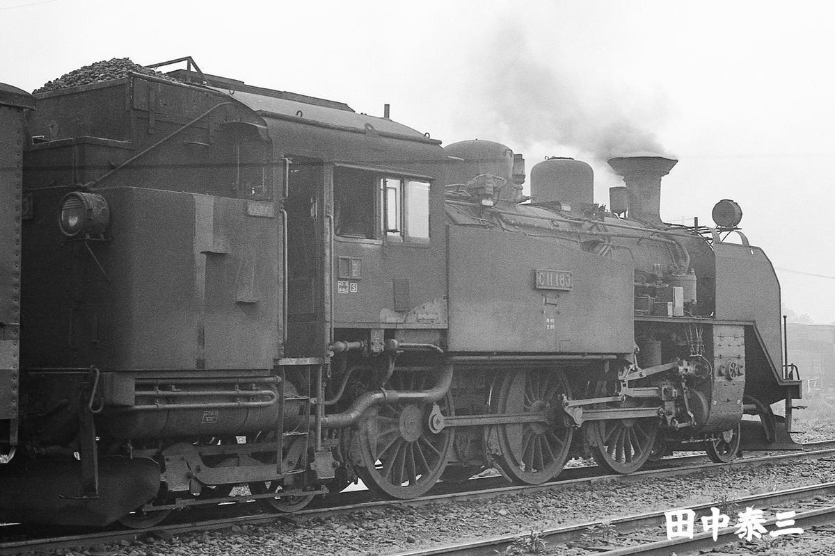 f:id:railway-photo:20210914073109j:plain