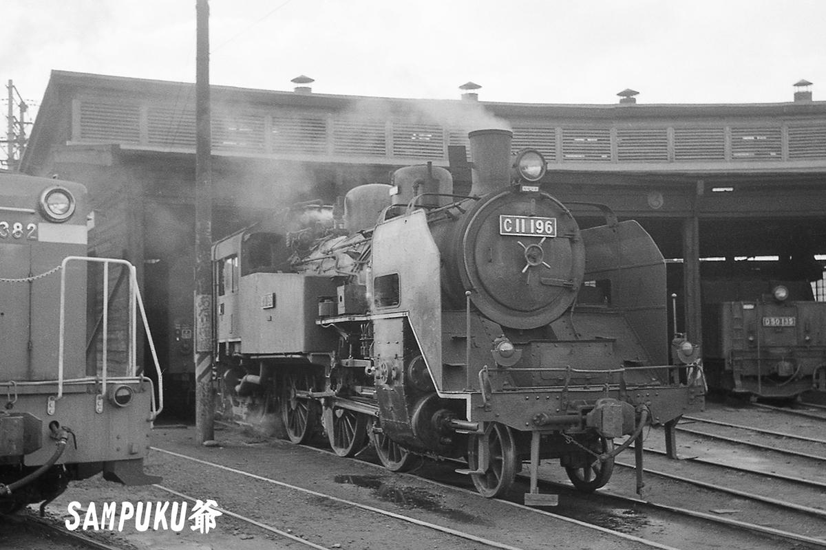 f:id:railway-photo:20210918071426j:plain
