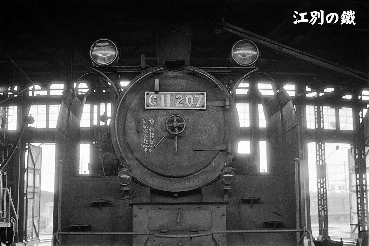 f:id:railway-photo:20210919071753j:plain