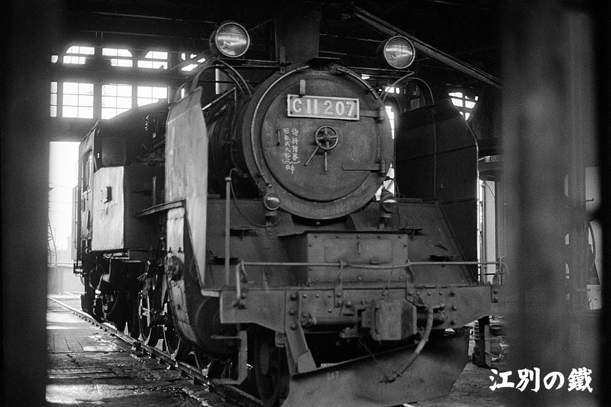 f:id:railway-photo:20210919071806j:plain