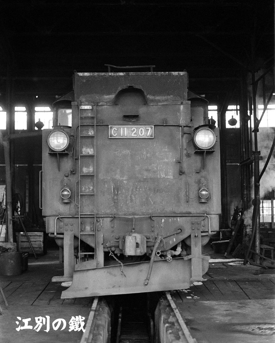 f:id:railway-photo:20210919071823j:plain