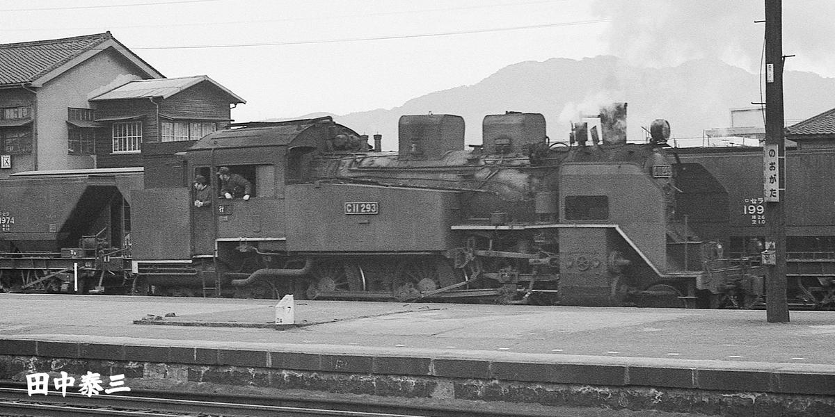 f:id:railway-photo:20210925071853j:plain